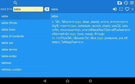 English Thai Dictionary Free screenshot 7