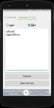 Myanmar Thai Translator screenshot 1
