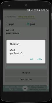 Myanmar Thai Translator screenshot 2