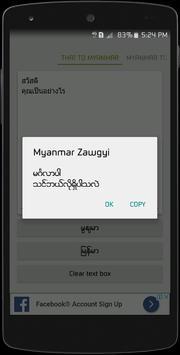 Myanmar Thai Translator screenshot 4