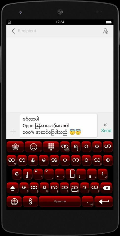 Zawgyi Oppo Font for Android - APK Download