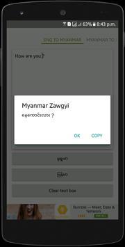 Myanmar English Translator screenshot 1