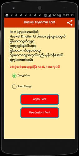 Huawei Myanmar Font for Android - APK Download