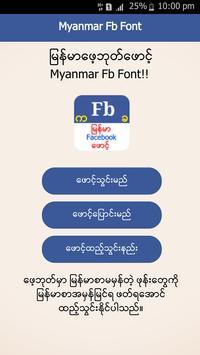 Myanmar Fb Font poster