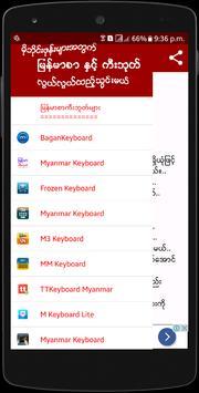 Myanmar Font Root screenshot 2