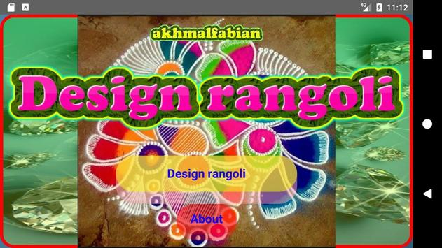 Design rangoli screenshot 1