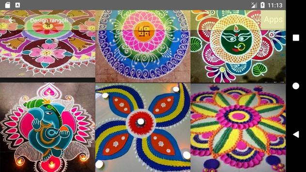 Design rangoli screenshot 24