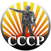 USSR coin catalog icon