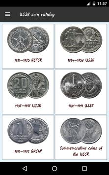 USSR coin catalog poster