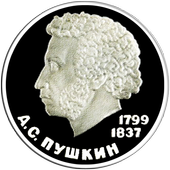 USSR commemorative coins icon