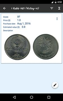 USSR commemorative coins screenshot 5