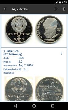 USSR commemorative coins screenshot 6