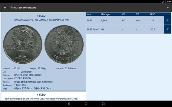 USSR commemorative coins screenshot 8