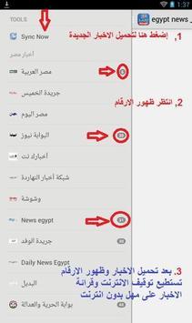 Egypt News Egyptian Newspapers poster