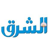oujda news icon