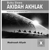 Buku Akidah Akhlak Kelas 10 Kurikulum 2013 icon