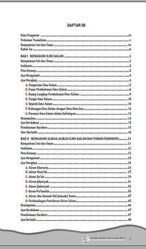 Buku Akidah Akhlak Kelas 11 Kurikulum 2013 screenshot 1