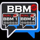 Dual BBM PIN Ganda Android icon