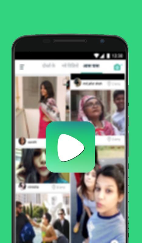 clip india app download