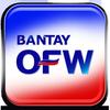 BANTAY OFW ícone