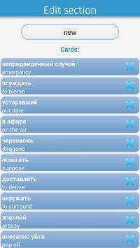 LearnWords apk screenshot