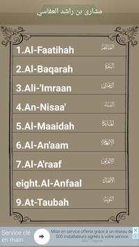 Alquran Offline apk screenshot