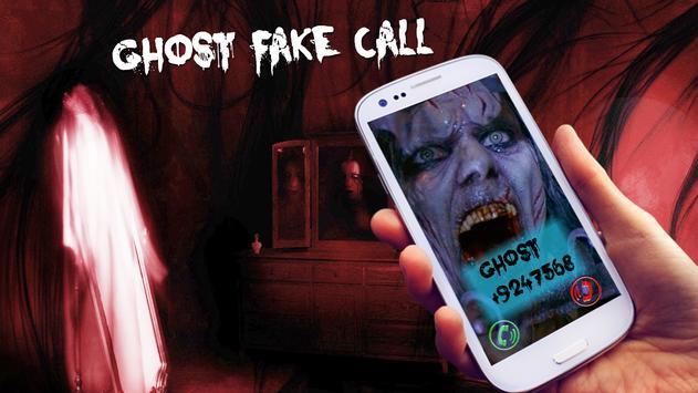 Ghost Fake Incoming Call screenshot 3