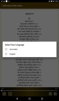 Zafarnama With Audio screenshot 3