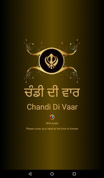 Chandi Di Vaar With Audio poster