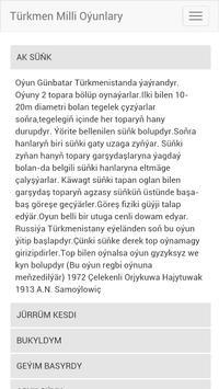 Türkmen Milli Oýunlary apk screenshot