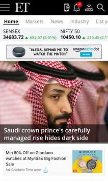 All in 1 News screenshot 4