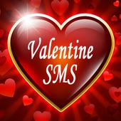 Valentine SMS icon