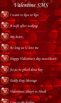 Valentine SMS poster