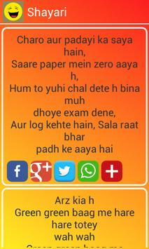 SMS, Jokes & Shayari screenshot 4