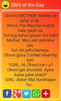 SMS, Jokes & Shayari screenshot 5