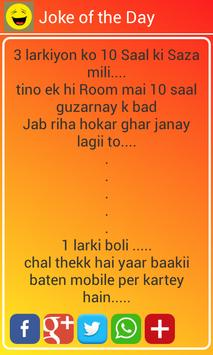 SMS, Jokes & Shayari screenshot 6