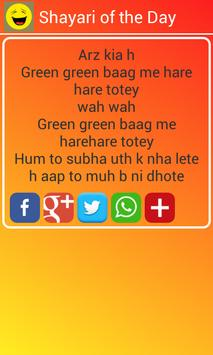 SMS, Jokes & Shayari screenshot 7