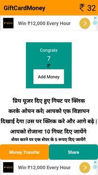 giftmoney - earn money with gift card screenshot 2