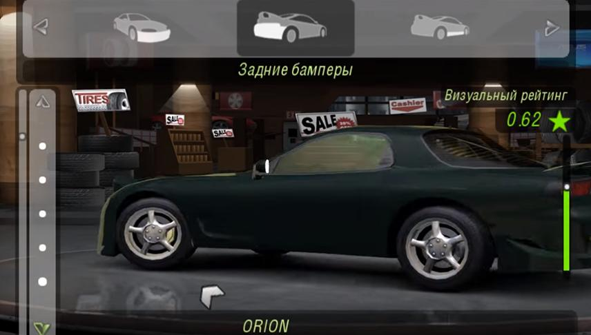 need for speed underground 2 android mod