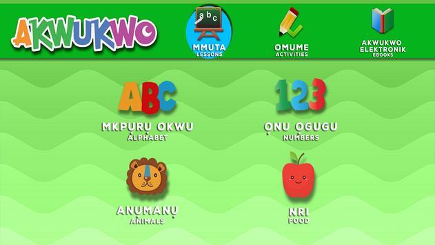 Learn Igbo for Kids 截图 9