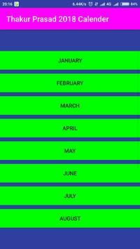 thakur prasad calendar