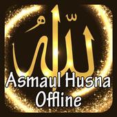 Asmaul Husna Mp3 icon