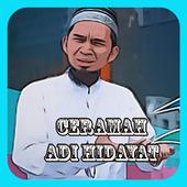 Ceramah Adi Hidayat Baru Offline icon