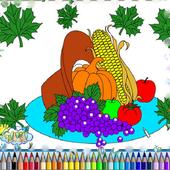 لعبة تلوين الفواكه icon