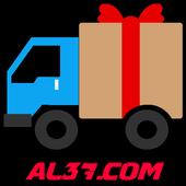 AL37 icon