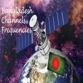 Bangladesh TV Sat Info icon