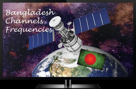 Bangladesh TV Sat Info screenshot 2
