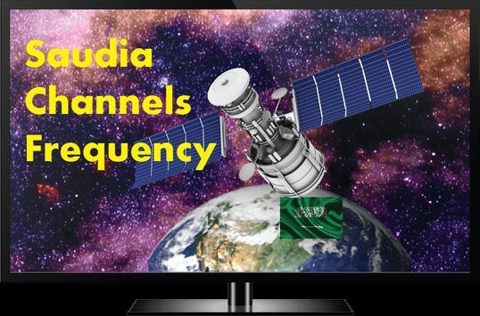 Saudia TV Sat Info apk screenshot