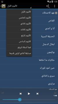 جميع أغاني رشا رزق screenshot 2