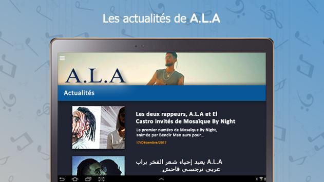 ALA : songs, lyrics,..offline screenshot 12
